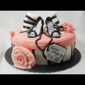 Торта Кутия