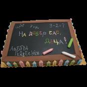 Торта учебна дъска